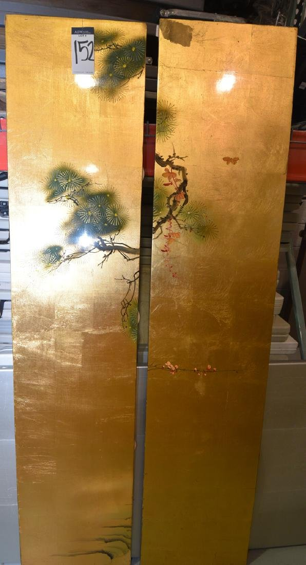 Asian Lacquered 2 Panel Floor Screen on Wood