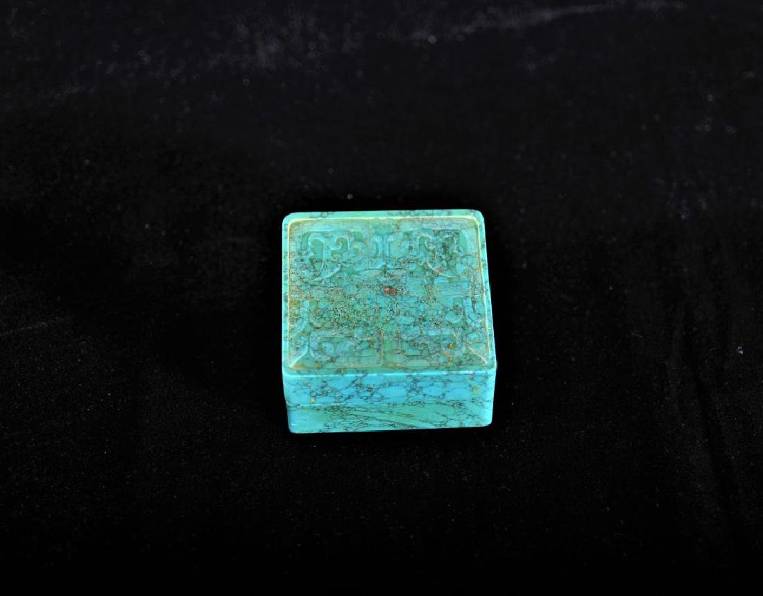 Turquoise square lidded box incised decoration to the