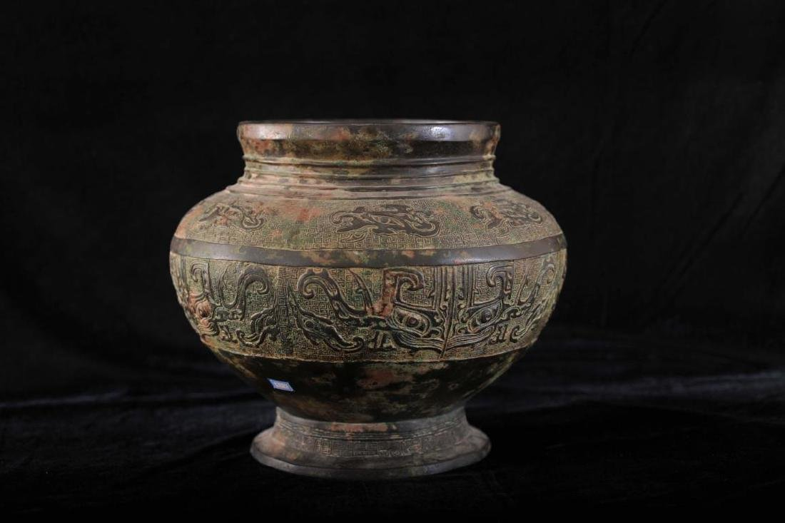 Bronze  jar with TAOTI motif, Song Dynasty or earlier