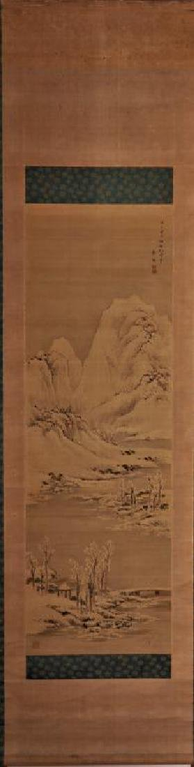 Scroll painting of trees by a river and rocky landscape
