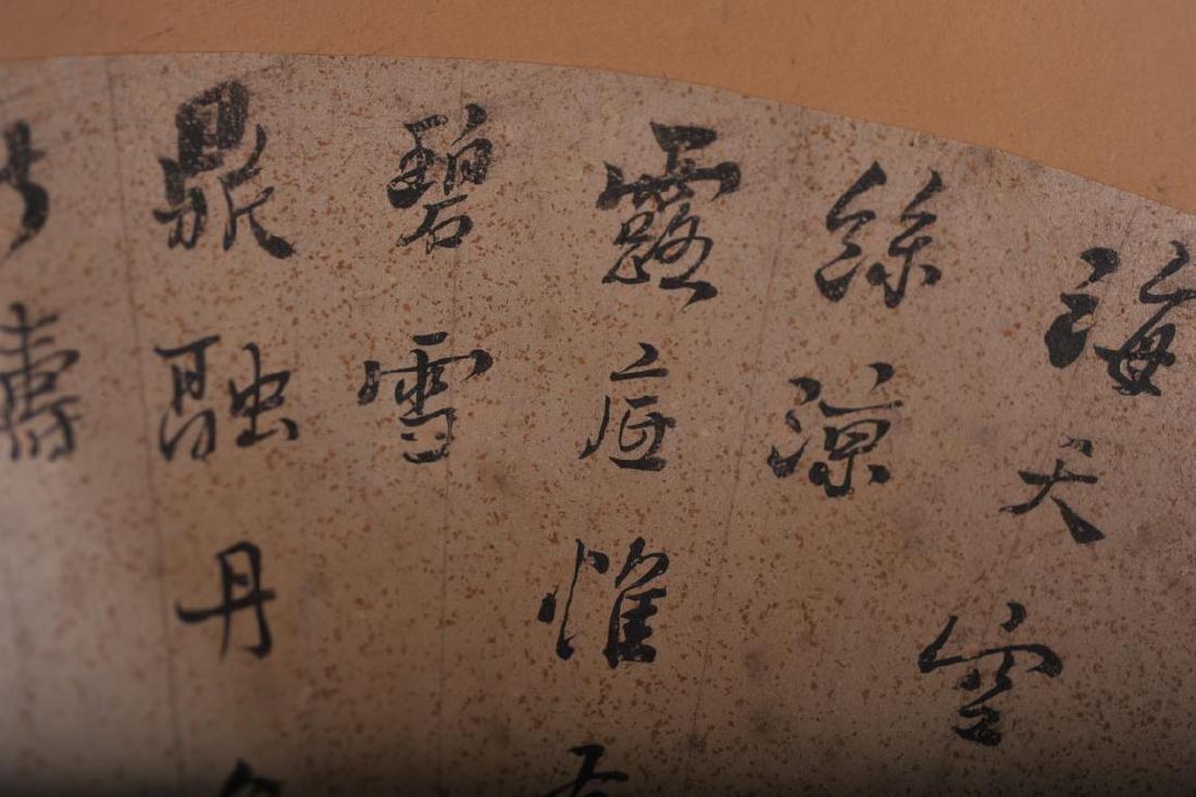Chinese calligraphy fan made by Gu Fu Chu - 4