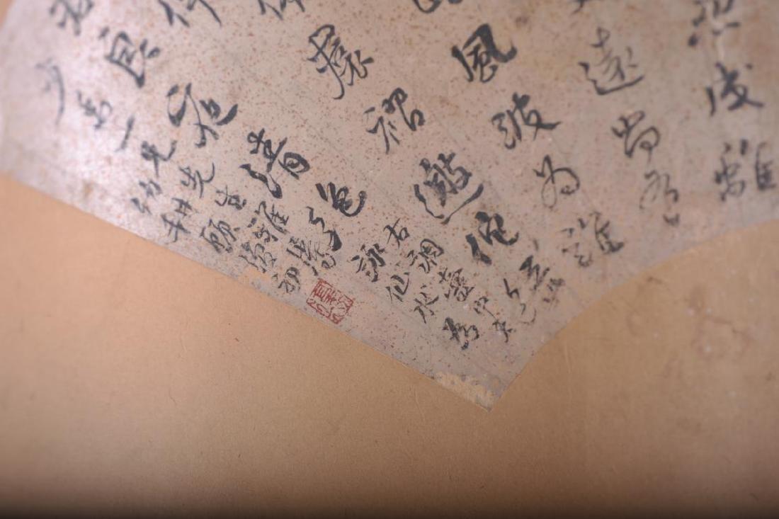 Chinese calligraphy fan made by Gu Fu Chu - 5
