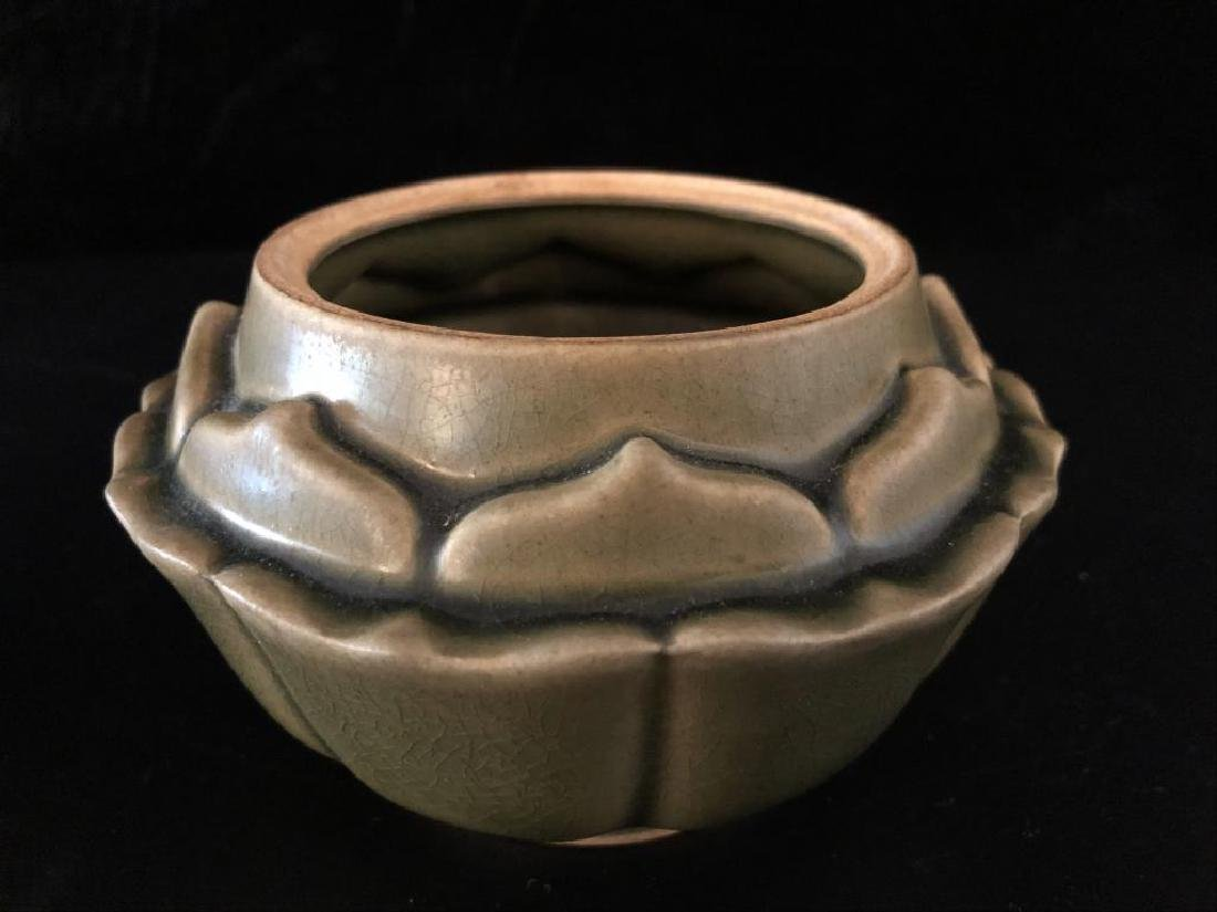 Green glazed lotus form bowl and cover - 4