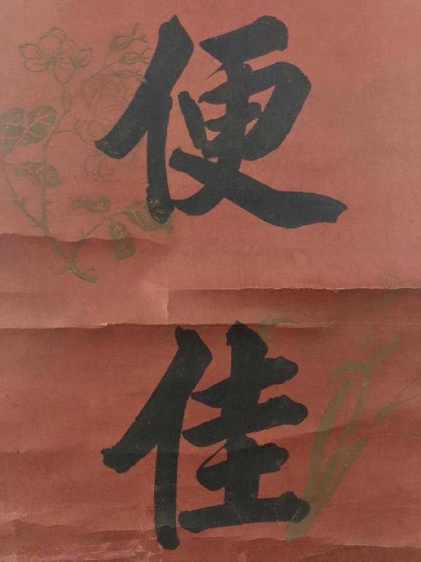 Calligraphy scroll couplet - 10