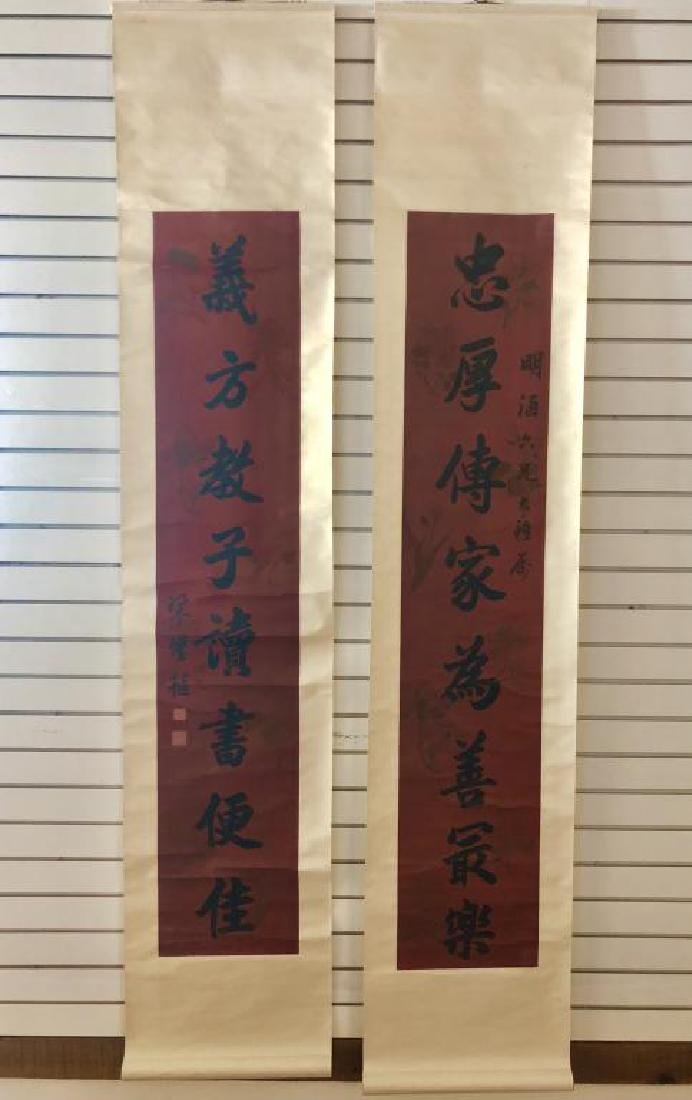 Calligraphy scroll couplet