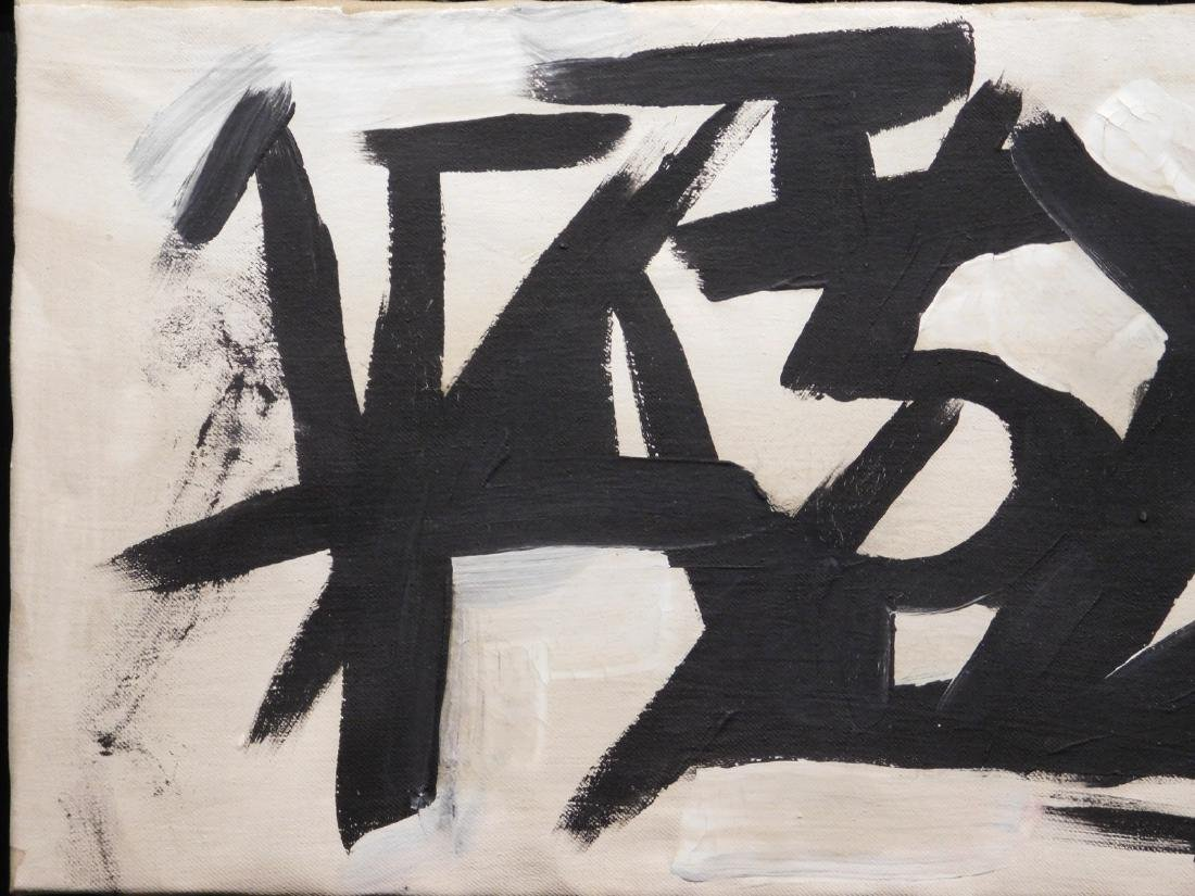 Franz Kline: Abstract Composition - 3