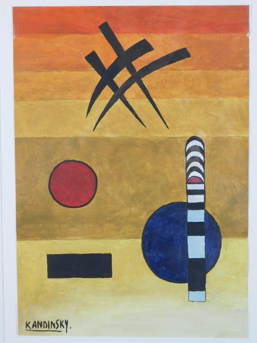 Wassily Kandinsky: Abstract Painting - 2