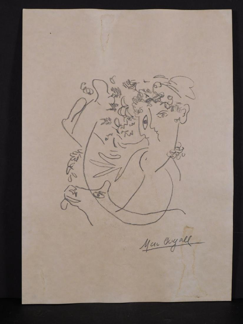 Marc Chagall: Abstract Drawing - 6