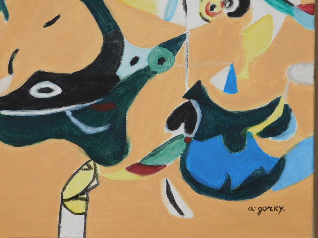 Arshile Gorky: Abstract Composition - 7