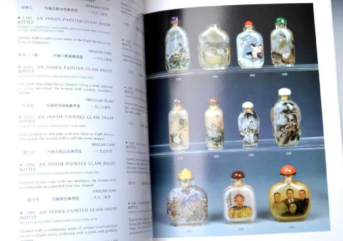 58 Books & Catalogues on Chinese Snuff Bottles - 10