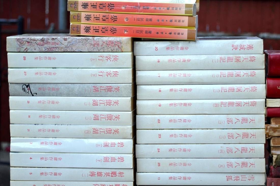 58 Chinese Language Books on Chinese History - 2