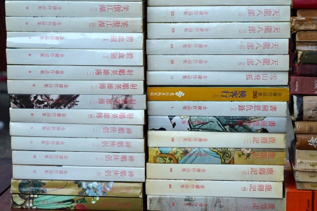 58 Chinese Language Books on Chinese History - 3