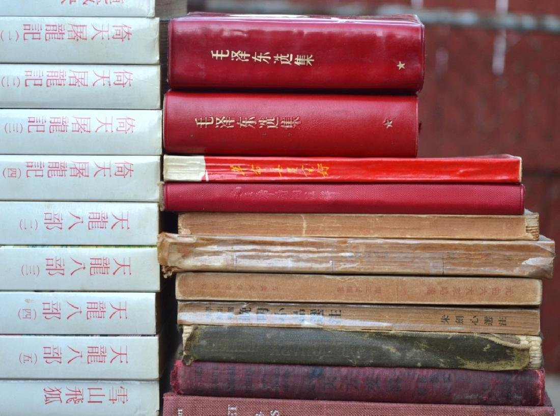 58 Chinese Language Books on Chinese History - 4