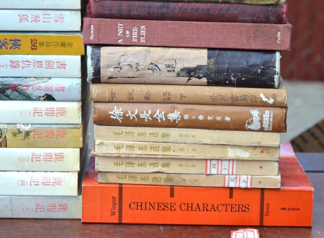 58 Chinese Language Books on Chinese History - 5
