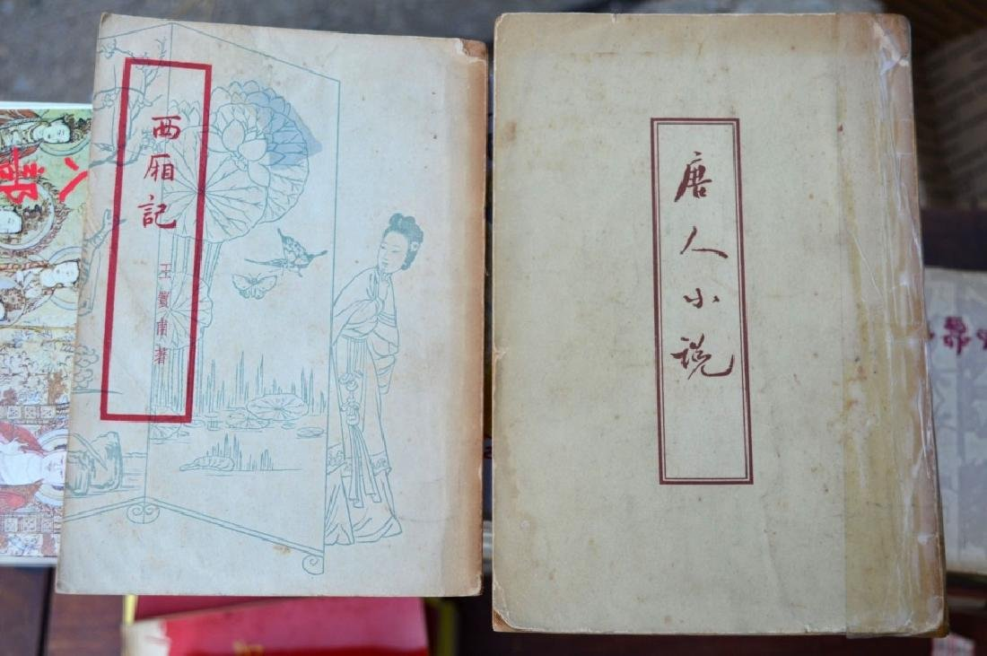 58 Chinese Language Books on Chinese History - 7