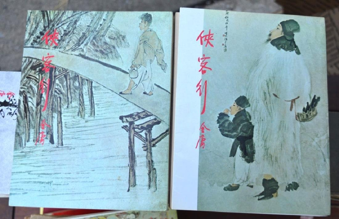58 Chinese Language Books on Chinese History - 9