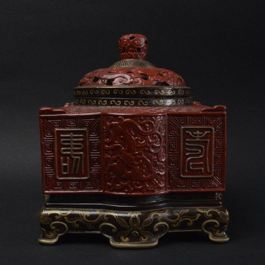 CHINESE LACQUER STYLE PORCELAIN CENSER - 2