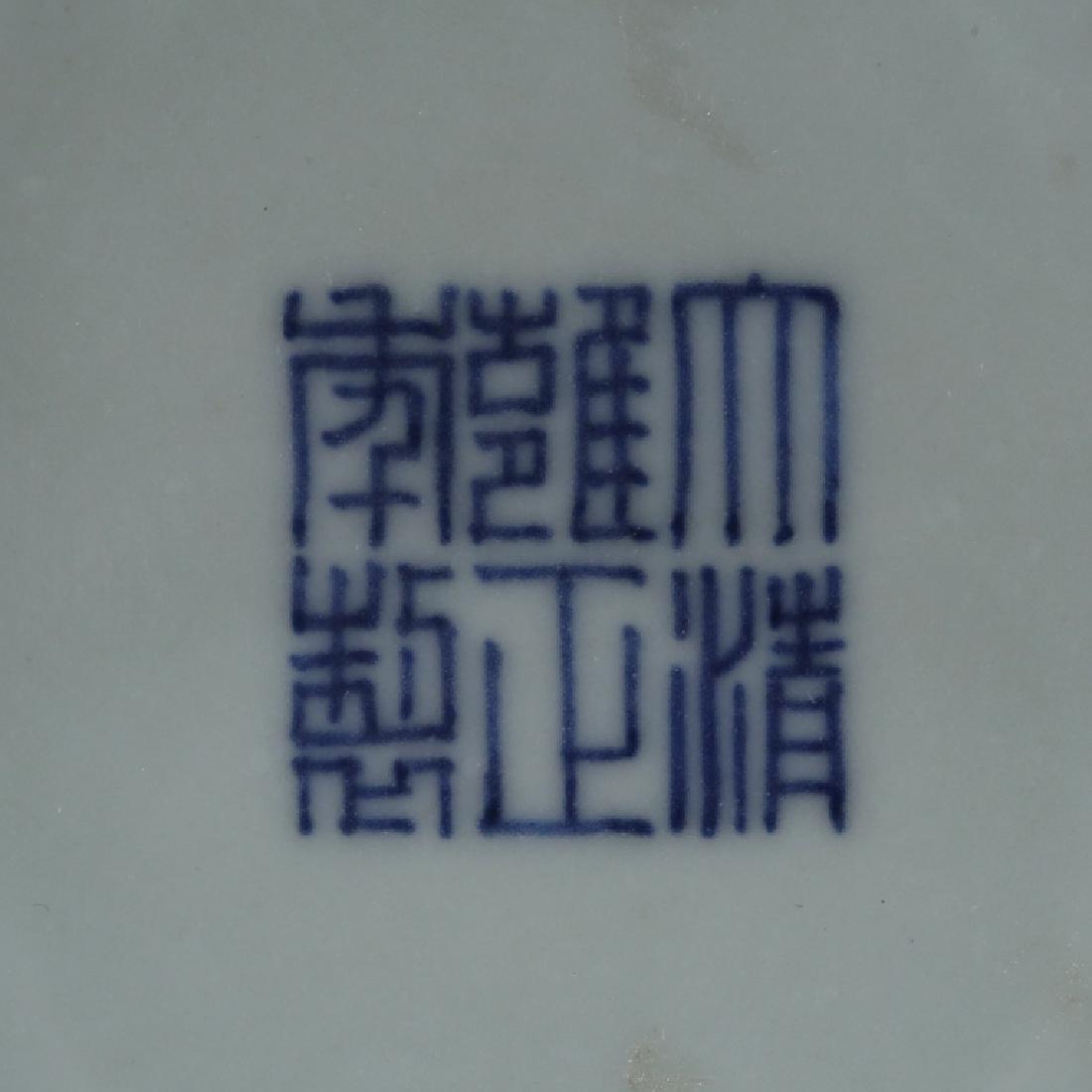 CHINESE CELADON GLAZED VASE, YONGZHENG MARK - 9