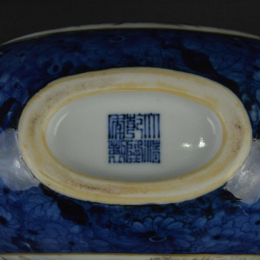 CHINESE BLUE GRAZED & FAMELLI ROSE MOON VASE - 6