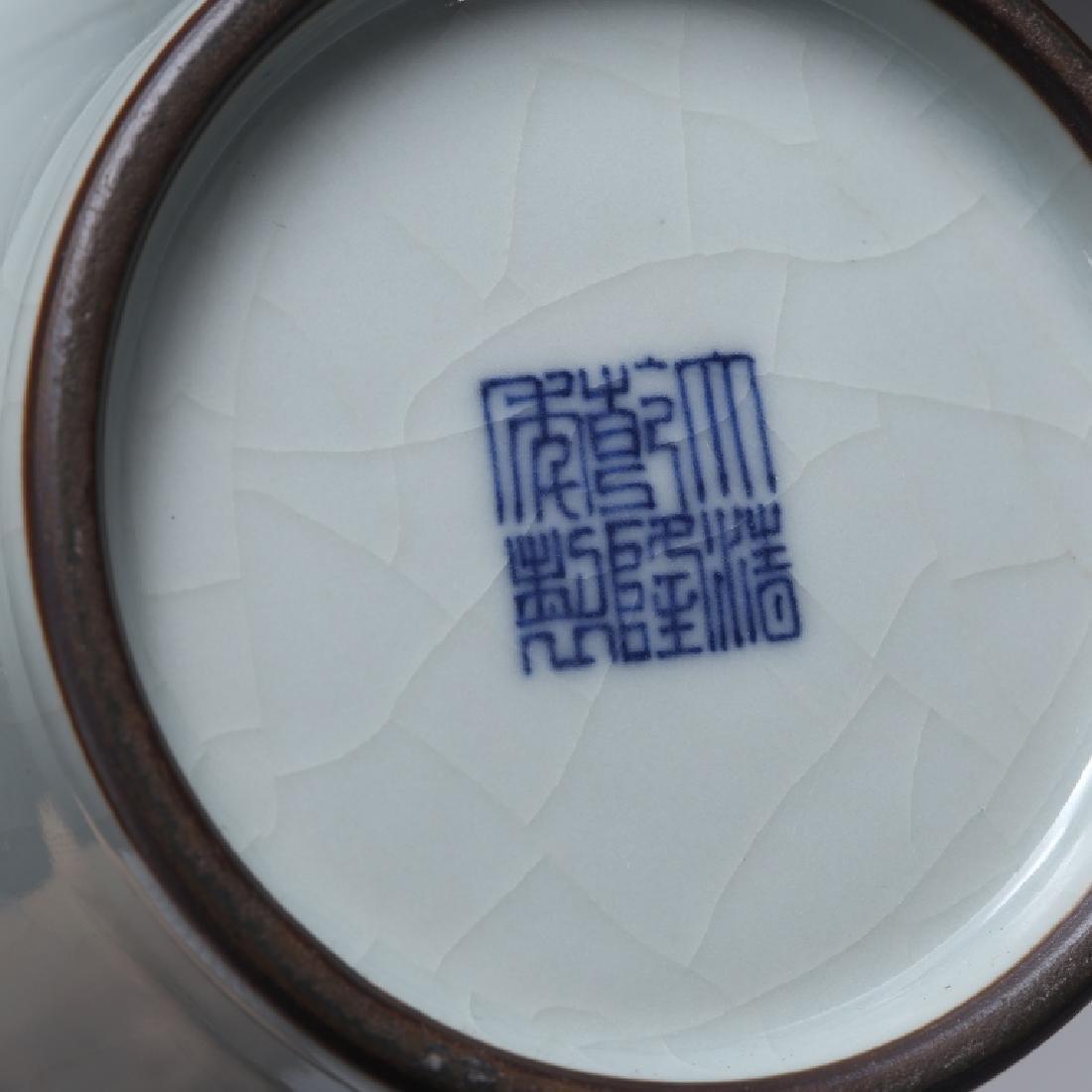 CHINESE CRACKLE GLAZED PORCELAIN VASE - 6