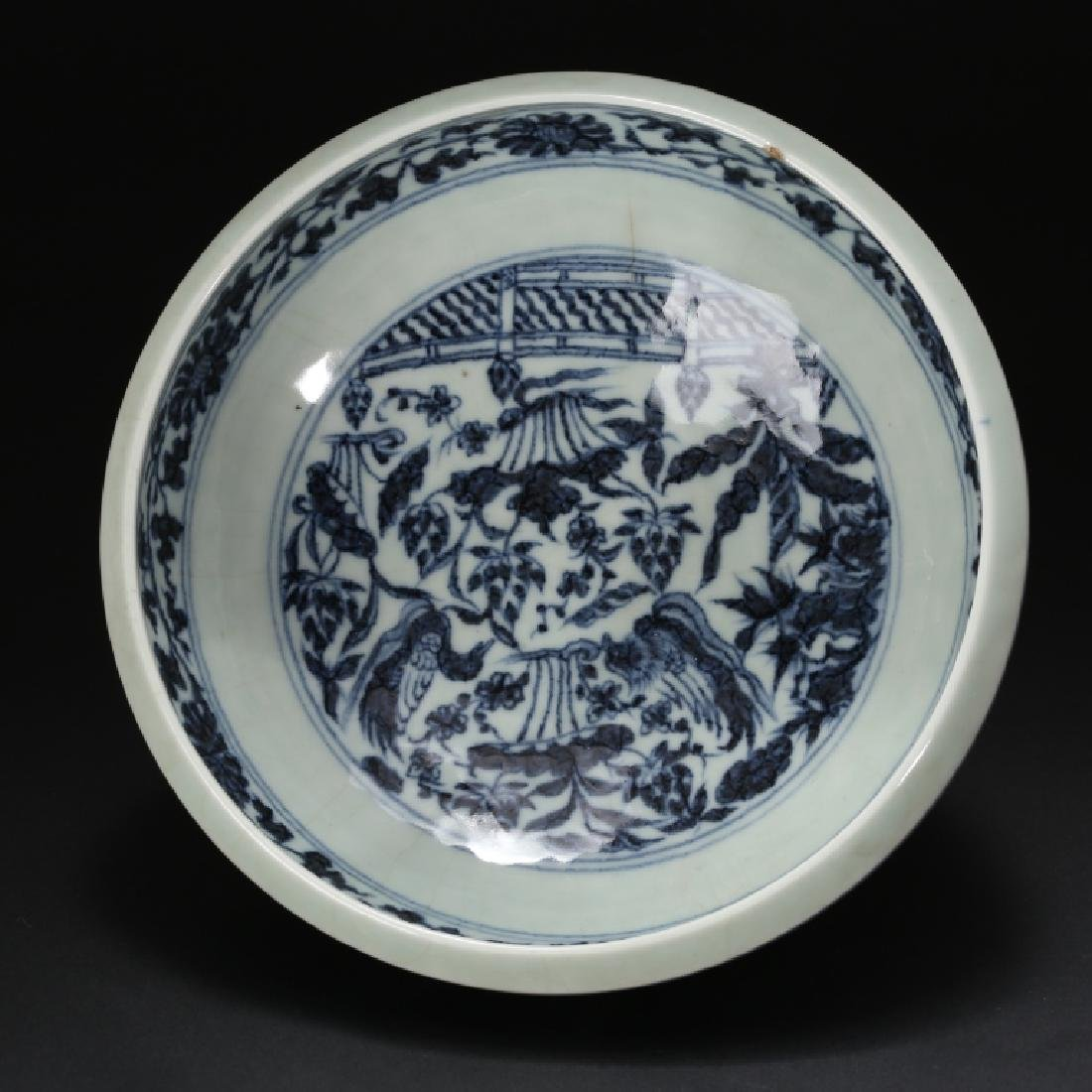 CHINESE QING BLUE & WHITE FLOWER BOWL - 3