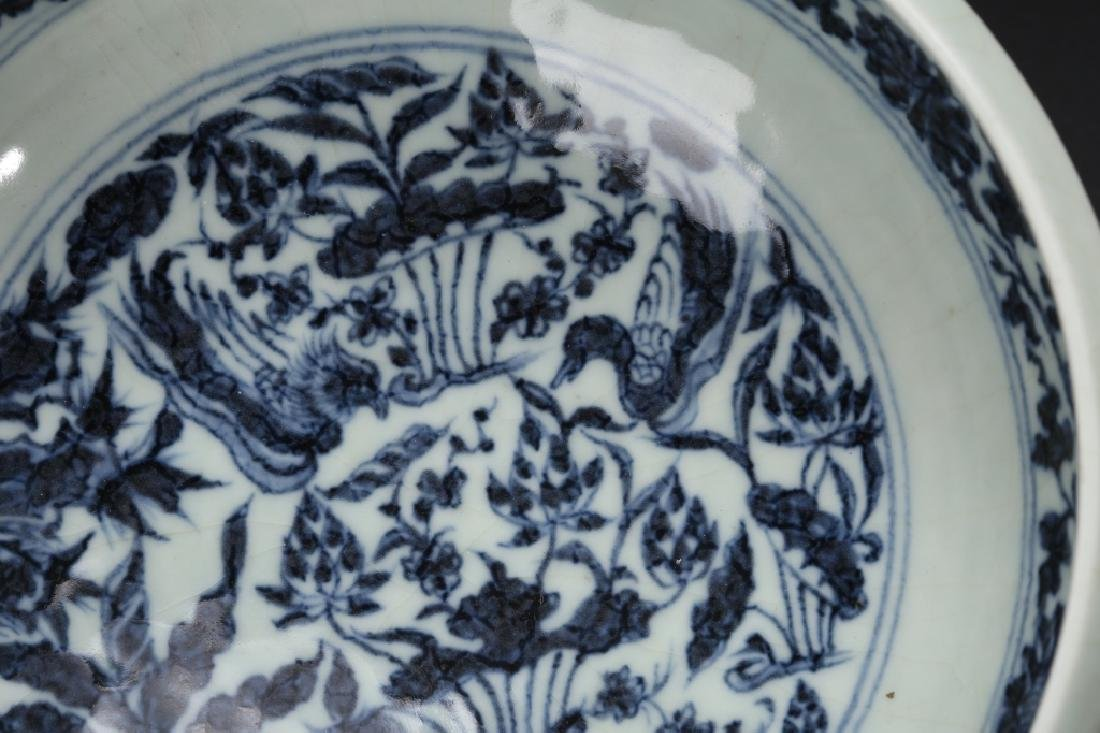 CHINESE QING BLUE & WHITE FLOWER BOWL - 4