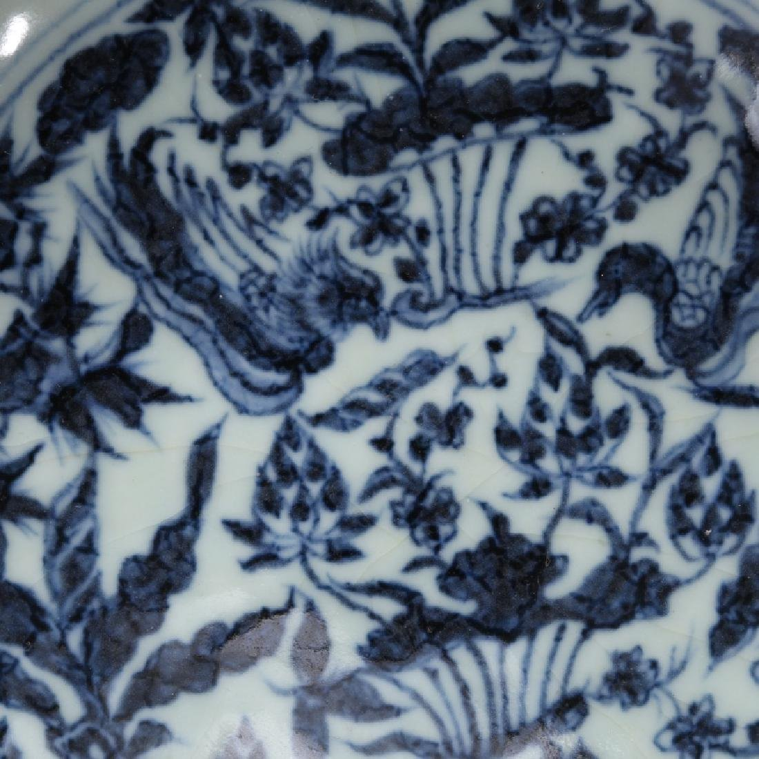 CHINESE QING BLUE & WHITE FLOWER BOWL - 5