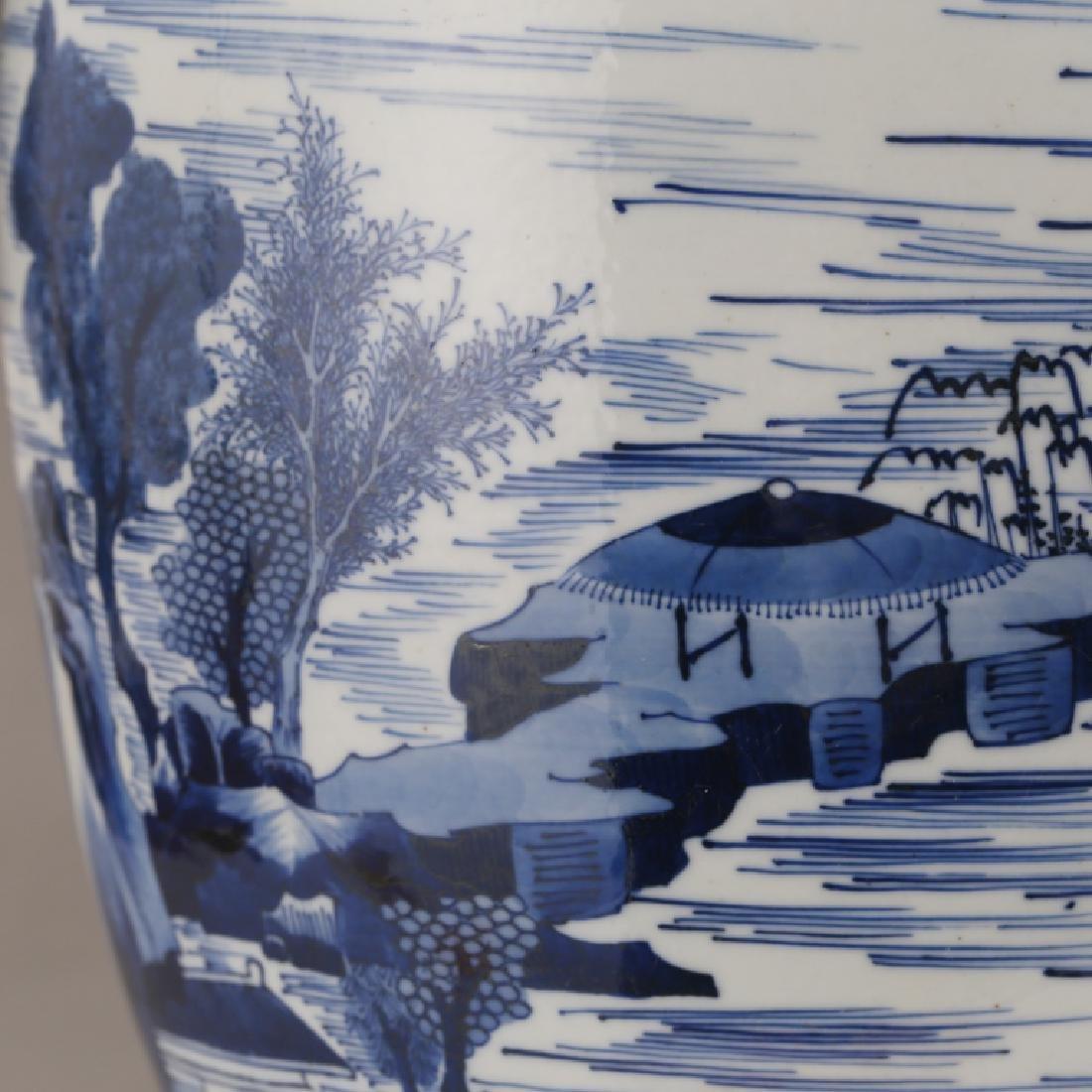 CHINESE BLUE & WHITE PORCELAIN JAR - 9