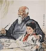 Jiang Zhao He; Chinese Figure Scroll Painting