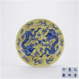 Chinese Blue & White & Yellow Dragon Plate