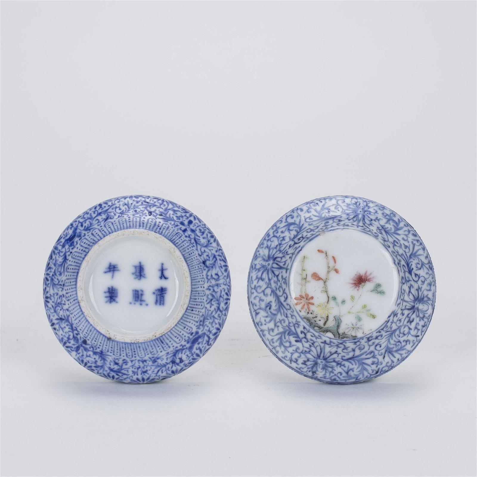 Chinese Blue Enamel Porcelain Seal Paste Box