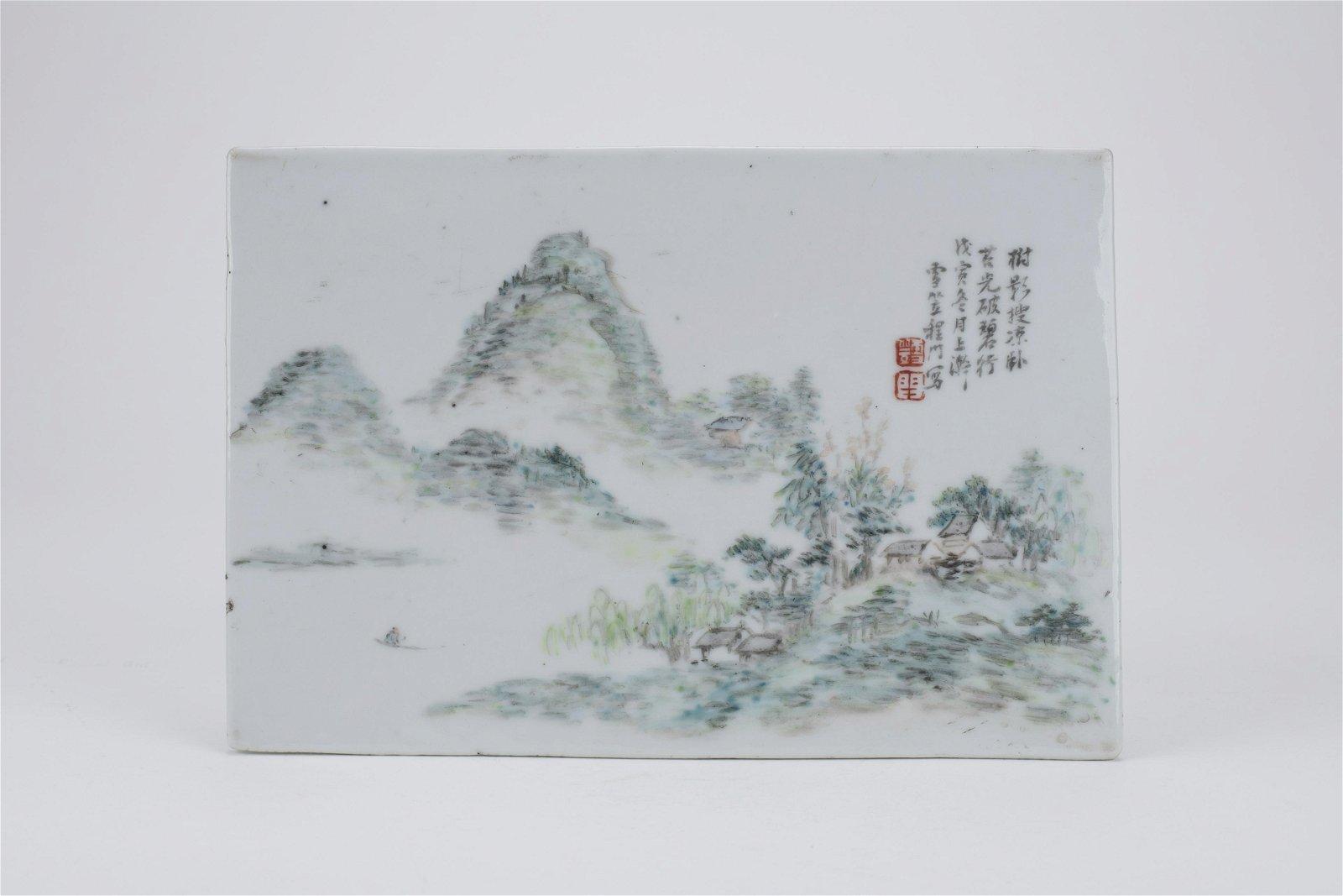 Chinese Artist Enamel Porcelain Landscape Plaque