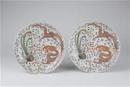 Pr Chinese Rose Porcelain Dragon Phoenix Plates