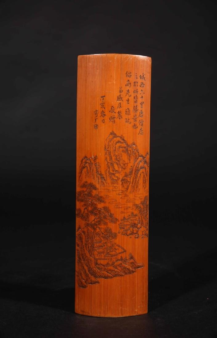 CHINESE BAMBOO CARVED BIGE
