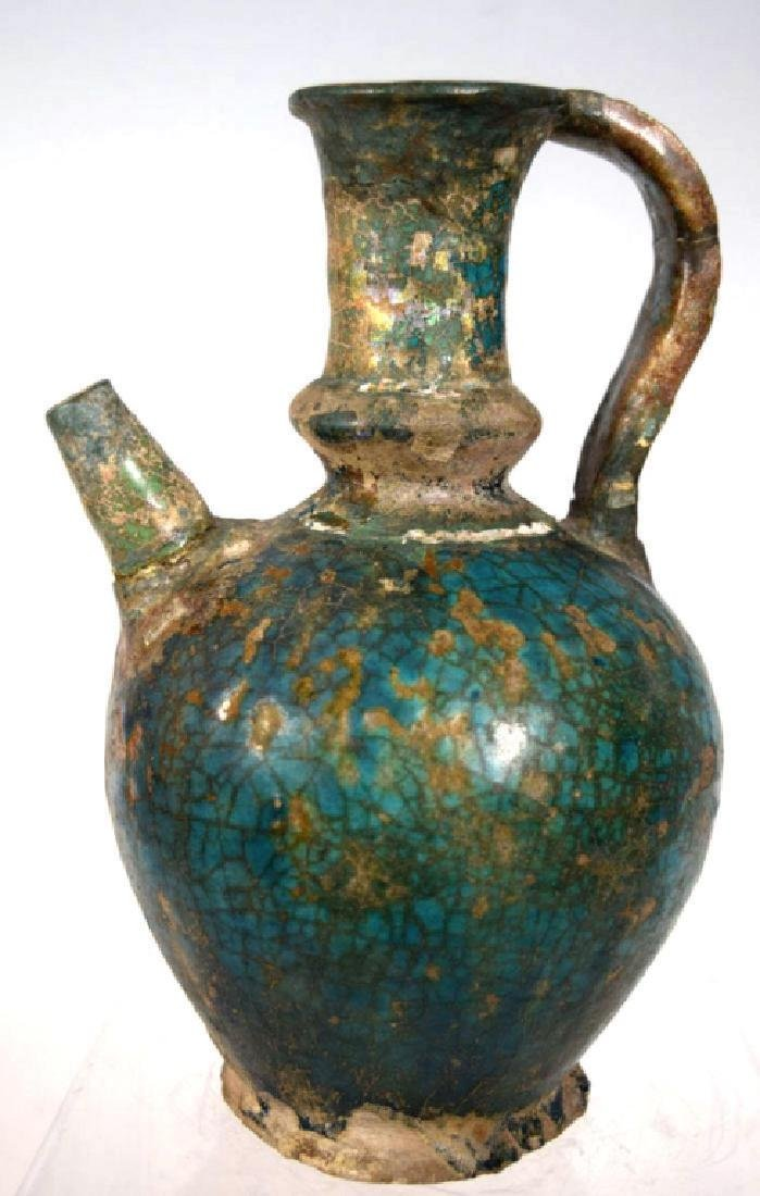 Persian Islamic Gurgaon Pitcher