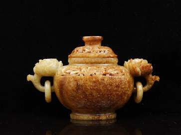 CHINESE JADE CARVED COVER CENSER