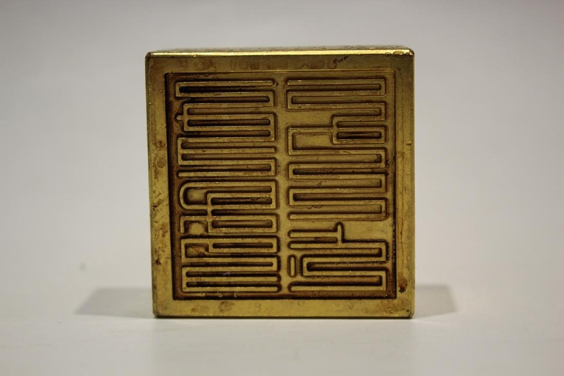 CHINESE GILT BRONZE FOOLION SEAL - 4