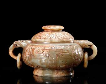 CHINESE ARCHAIC JADE TWIN EAR CENSER