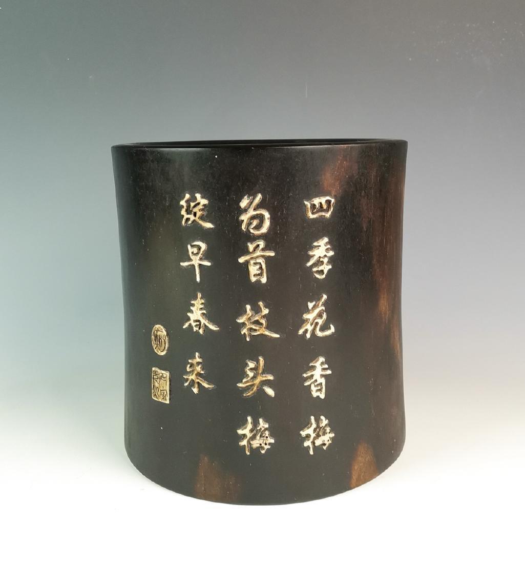 CHINESE HARDWOOD BRUSH POT WITH INLAID - 2