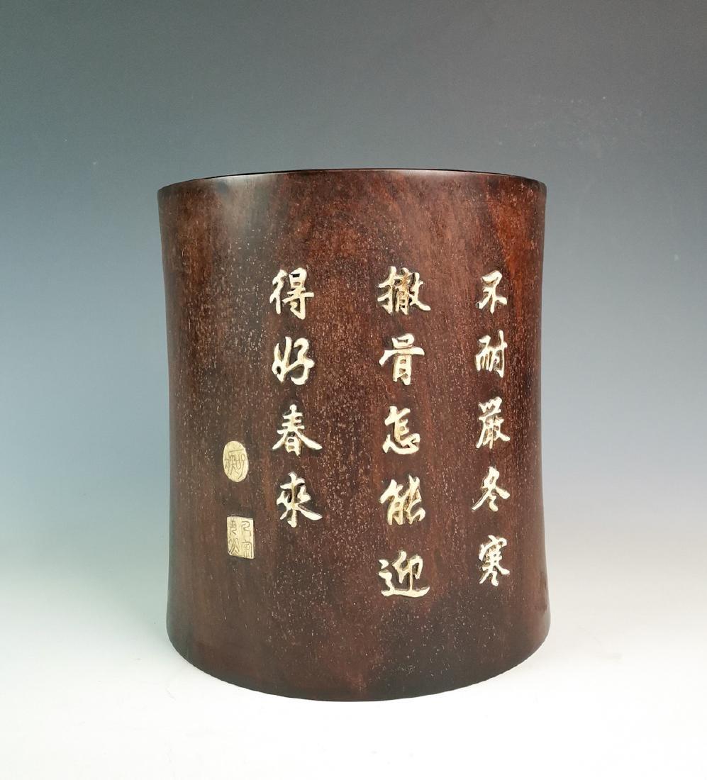 CHINESE HARDWOOD BRUSH POT WITH INLAID - 3