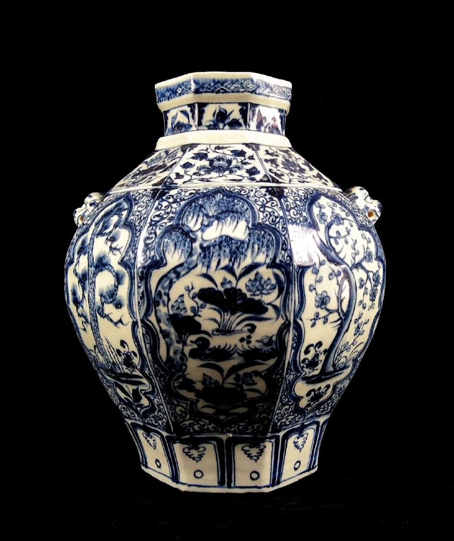 CHINESE BLUE WHITE PORCELAIN JAR W. FOLIAGE MOTIF