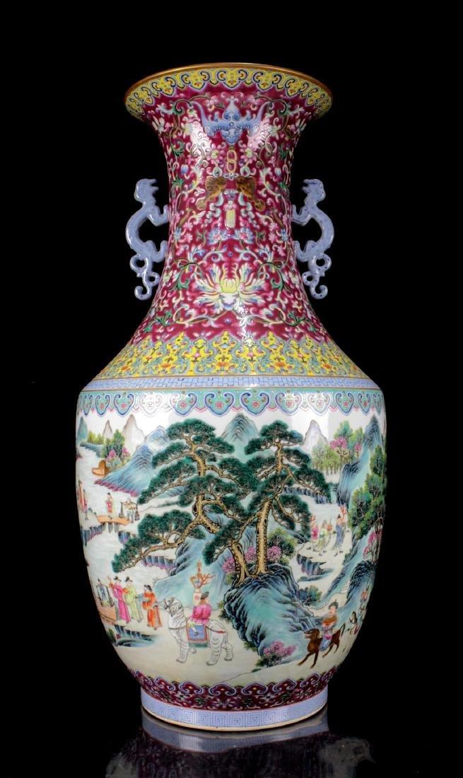 CHINESE FAMILLE ROSE PORCELAIN VASE W. MARK