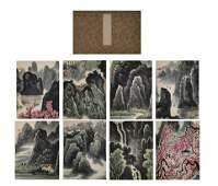 CHINESE PAINTING ALBUM OF MOUNTAINS, LI KERAN