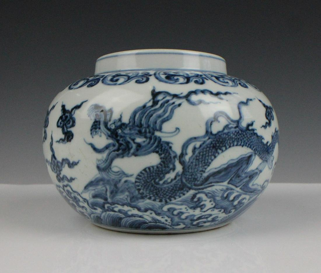 CHINESE BLUE WHITE DRAGON PORCELAIN JAR