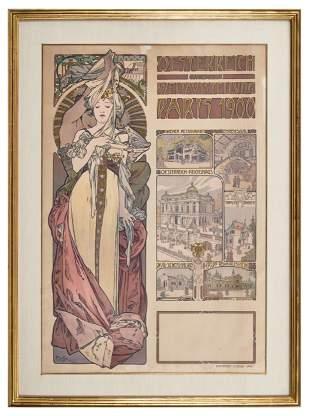 Alphonse Mucha lithograph