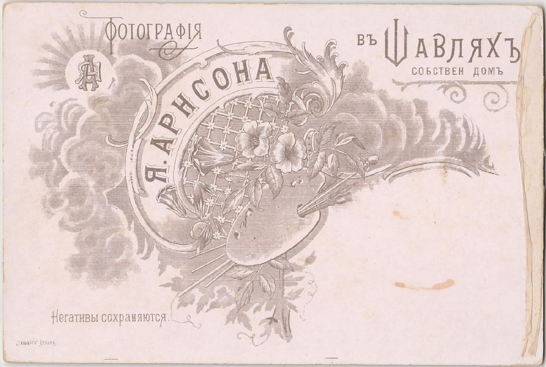 Lithuania Lithuanian potography Szawle - 2