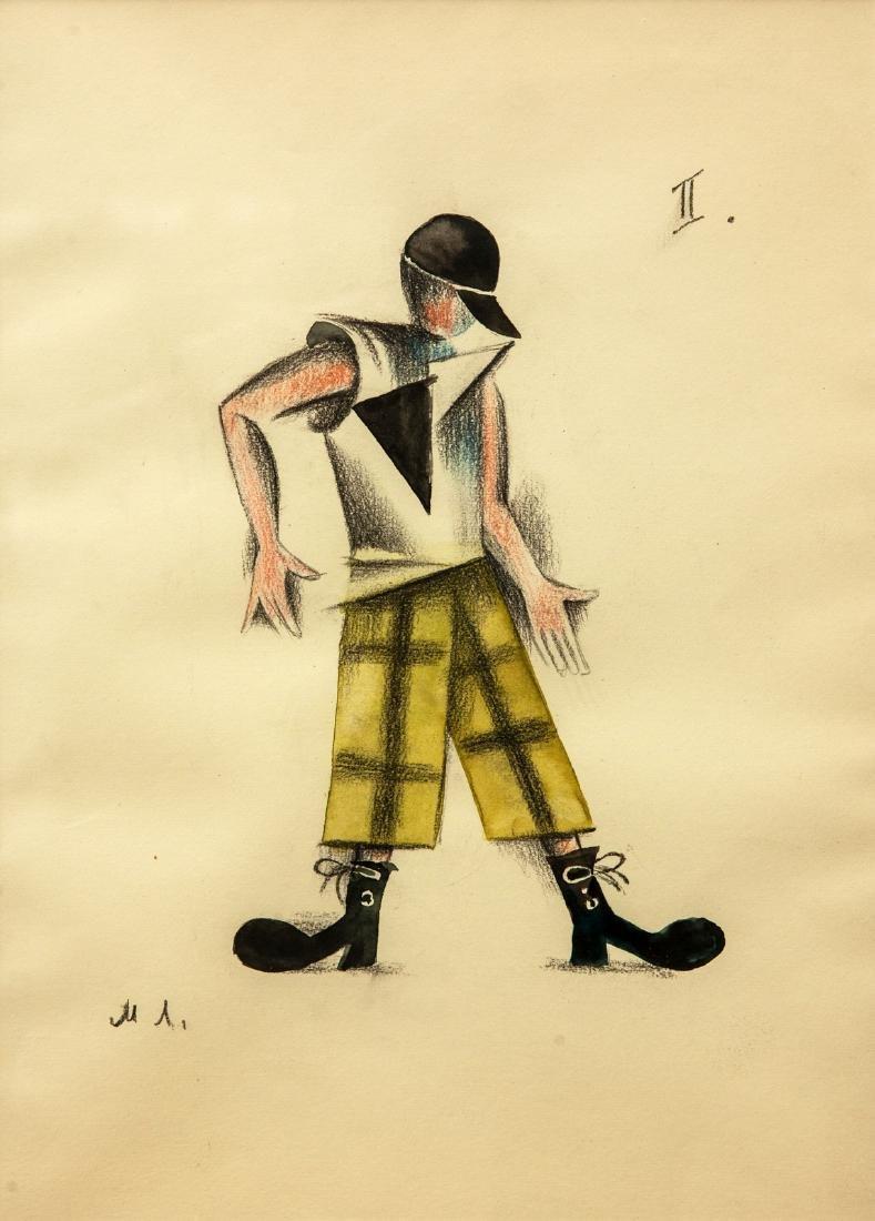 Moses Zeligovich Levin Drawing Russian Jewish Vilna