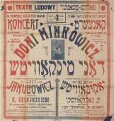 Poster Jewish Judaica Vilna Yiddish