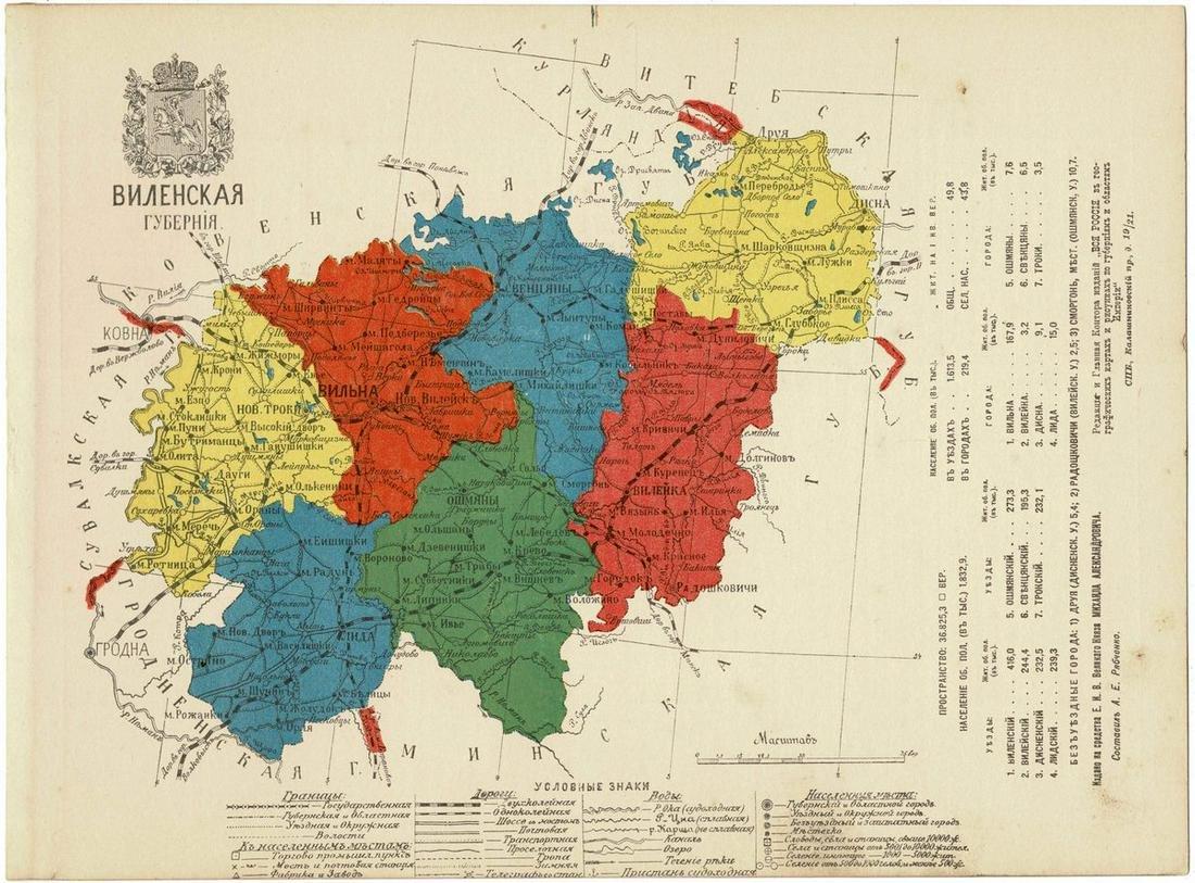 Map Wilno Lithuania Poland