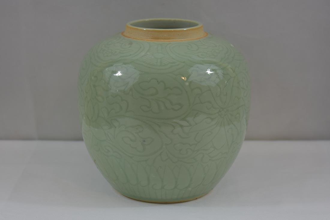 Chinese Celadon jar w/ mark